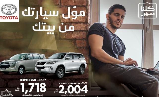 عروض سيارات الدفع الرباعي من عبد اللطيف جميل